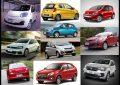 Os 10 carros flex mais econômicos do Brasil