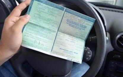 RS | Receita Estadual cancela envio de cartas do IPVA 2018 pelos Correios